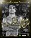 Raw Diamonds 10 - Naser Ahmad Sharifi