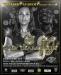 Raw Diamonds 10 - Patricia Hissink
